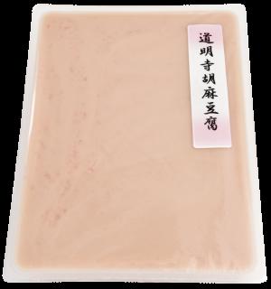 道明寺胡麻豆腐の商品画像