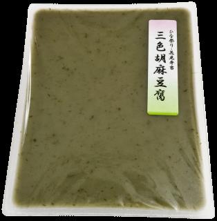 三色胡麻豆腐の商品画像