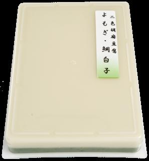よもぎ鯛白子胡麻豆腐の商品画像