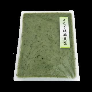 よもぎ胡麻豆腐の商品画像