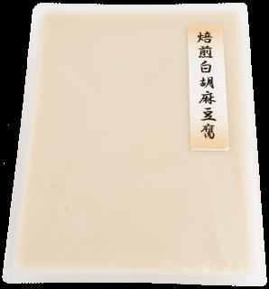 焙煎白胡麻豆腐の商品画像