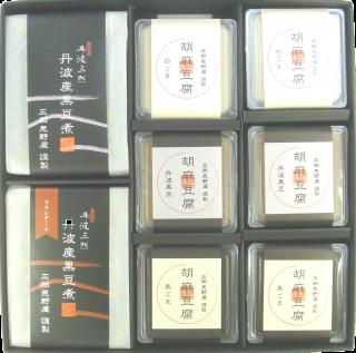 丹波三然 GM-8の商品画像