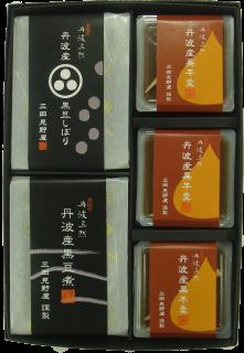 丹波三然 MK-22の商品画像