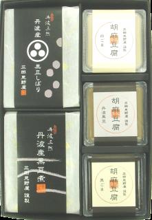丹波三然 GSM-32の商品画像