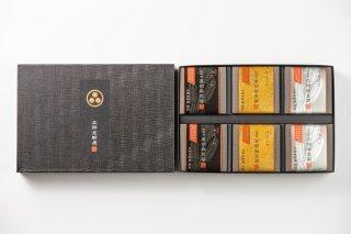 純国産胡麻豆腐詰合せ 6個入 KG-6の商品画像