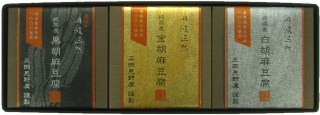 純国産胡麻豆腐詰合せ 3個入 KG-3の商品画像