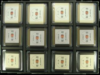 胡麻豆腐詰め合わせ 12個入 GM-12の商品画像