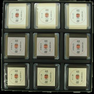 胡麻豆腐詰め合わせ 9個入 GM-9の商品画像