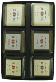 胡麻豆腐詰め合わせ 6個入 GM-6の商品画像