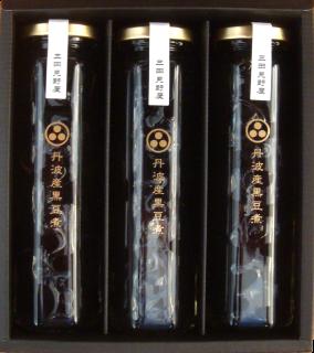 丹波産黒豆煮 八角瓶3本セット KKの商品画像