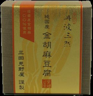 純国産金胡麻豆腐の商品画像