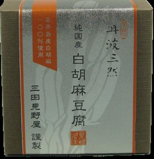 純国産白胡麻豆腐の商品画像