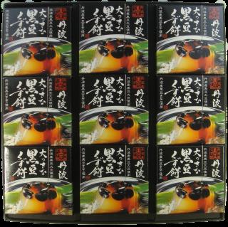 丹波産大っきな黒豆くず餅 9個入りの商品画像