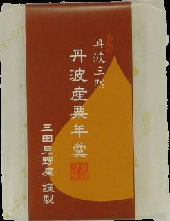 丹波産栗ようかんの商品画像