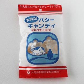 大内山バターキャンディ