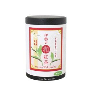 伊勢の和紅茶 リーフ(紙缶入り)