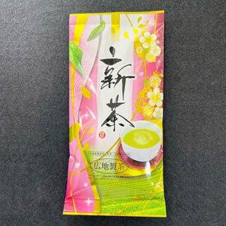 松阪の深蒸し茶(新茶)