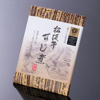 松阪牛すじ煮