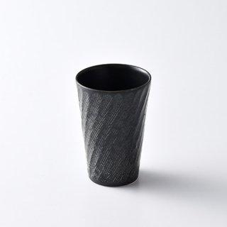 砂紋フリーカップ小・(黒)径6.0×8.8cm