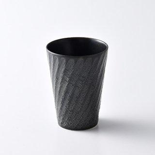 砂紋フリーカップ中・(黒)径7.0×9.2cm