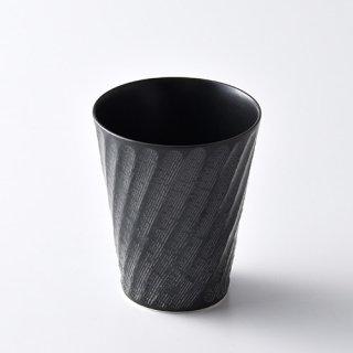 砂紋フリーカップ大・(黒)径8.5×10.0cm