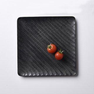 砂紋パン皿・黒17.5×17.5cm