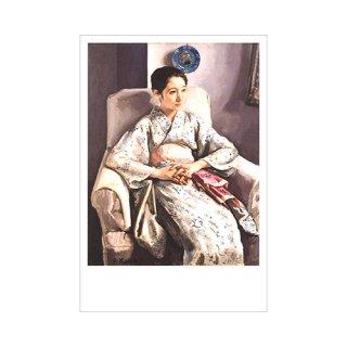 オリジナルポストカード 小磯良平「T嬢の像」