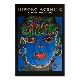 HIROKO KOSHINO EX-VISION TO THE FUTURE