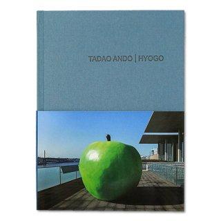 TADAO ANDO HYOGO