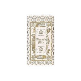 CLASSICO MINI SOAP / DOUBLE ALMOND - ALMOND MILK (アーモンドミルク) 50g / 1,8 oz.