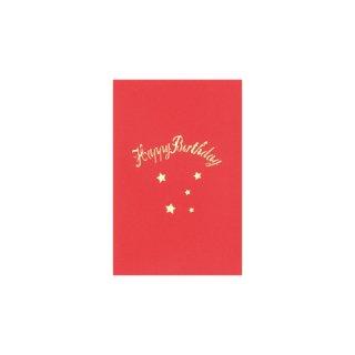 "POP UP CARD STANDARD ""Birthday Gift Box"""