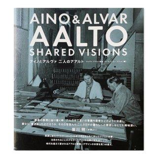 アイノとアルヴァ 二人のアアルト