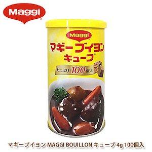 MAGGI ブイヨン キューブ【4g×100個】スタンドタイプ袋