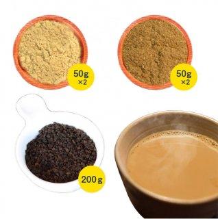 【送料無料】お試し・チャイセット(ティーマサラパウダー)スパイス カレー カレー粉 香辛料ハーブ ドライハーブ ネコポス配送 紅茶がミディアムボディになります。