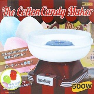 綿菓子機 コットンキャンディー