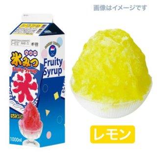 氷みつ レモン1ℓ