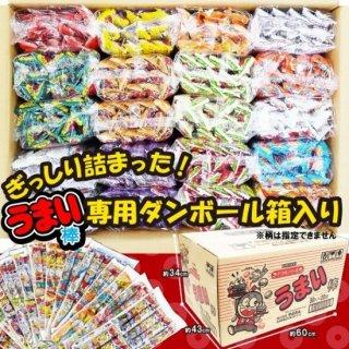 【大容量!】うまい棒 600本 詰め合わせ セット( 600本 )