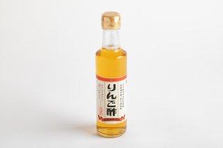 リンゴ酢プレミアム     200ml