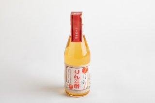 リンゴ酢            300ml