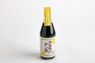 淡海酢のポン酢          300ml