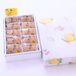 日向夏ゆべし 10個箱入り 冷凍便に同梱可能の商品です。