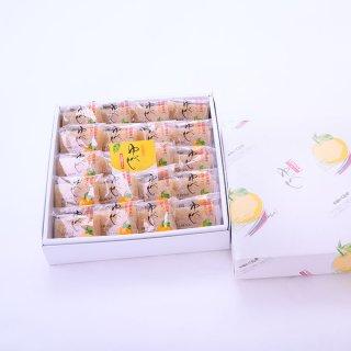 日向夏ゆべし 15個箱入り 冷凍便に同梱可能の商品です。