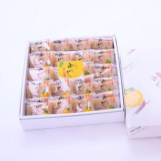 日向夏ゆべし 20個箱入り 冷凍便に同梱可能の商品です。