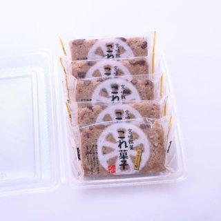 これ菓子 5個入パック 冷凍便に同梱可能の商品です。
