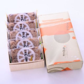 これ菓子 5個箱入り 冷凍便に同梱可能の商品です。