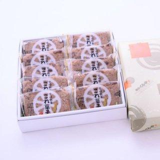 これ菓子 10個箱入り 冷凍便に同梱可能の商品です。