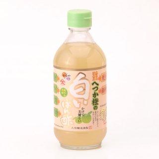久保醸造 へつか橙の白いぽん酢 400ml 瓶ボトル