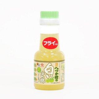 久保醸造 へつか橙の白いぽん酢 150ml