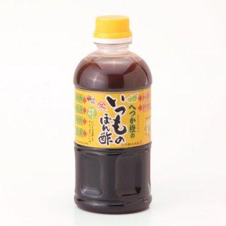 久保醸造 へつか橙のいつものぽん酢 500ml ペットボトル