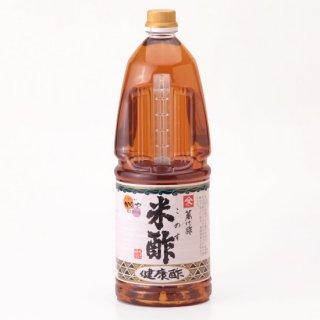 久保醸造 健康米酢 1.8L ペットボトル